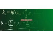 5V010900 - Mathematics