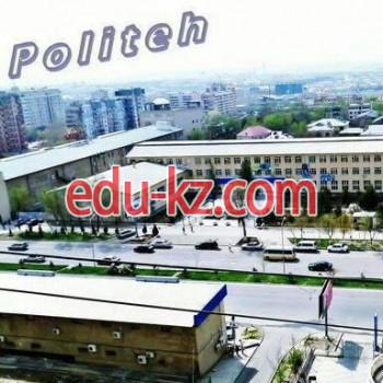 Шымкенттегі Оңтүстік Қазақстан политехникалық колледжі