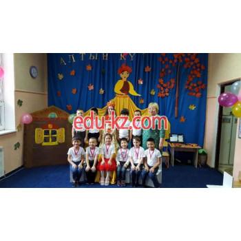Детский сад №14 в Костанае - Детские сады и ясли