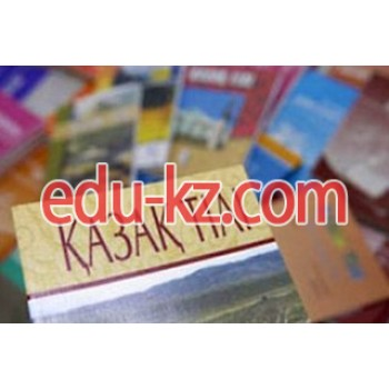 5В011700 — Казахский язык и литература