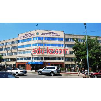 Алматыдағы Еуразиялық нарық институты