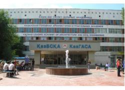 Алматы қаласындағы халықаралық білім беру корпорациясы