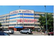 Евразийский институт рынка в Алматы