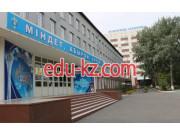Karaganda Academy of the Ministry of internal Affairs of Kazakhstan
