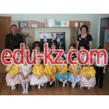 Детский сад Дом Ребенка в Петропавловске - Детские сады и ясли