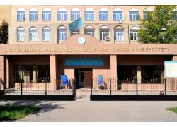 Колледж экономики и финансов в Нур-Султане (Астане)