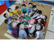 Nur kindergarten in Kyzylorda