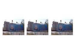 ҚР ІІМ Ақтөбе заң институты