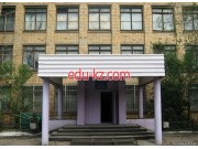 Школа-Лицей №9 в Темиртау