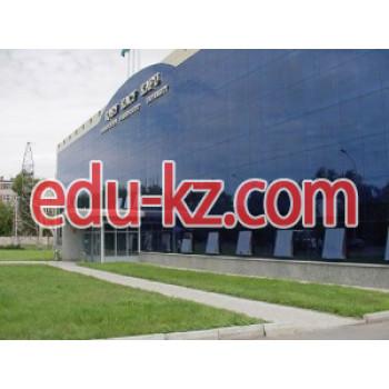 Колледж при Казахстанско-Американском Свободном университете в Усть-Каменогорске