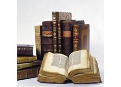 5В091000 — Кітапхана ісі.