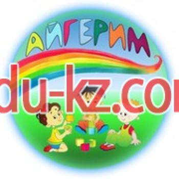 Детский сад Айгерим в Костанае - Детские сады и ясли