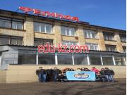 Юридический колледж Фемида в Караганде