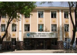 Academy of Economics and law (AEP) in Almaty