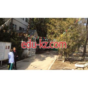 Алматинский многопрофильный колледж Алатау