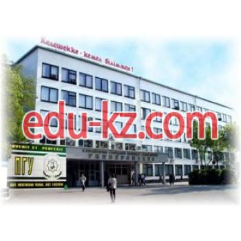 S. Toraighyrov Pavlodar state University