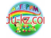 Детский сад Айгерим в Костанае - Kindergartens and nurseries