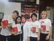 Almaty Kurs training center -
