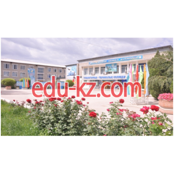 Гуманитарлық - техникалық колледжі, Жаркент - Колледждер