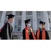 Университеты