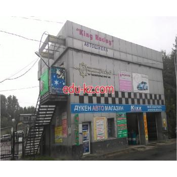 Автошкола Ай-Ван на Есенова в Алматы