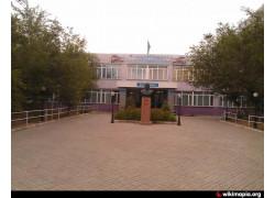 Профессиональный лицей №2 в Балхаш