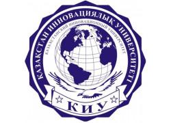Қазақстан инновациялық университеті